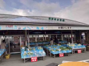 月ケ瀬温泉 売店