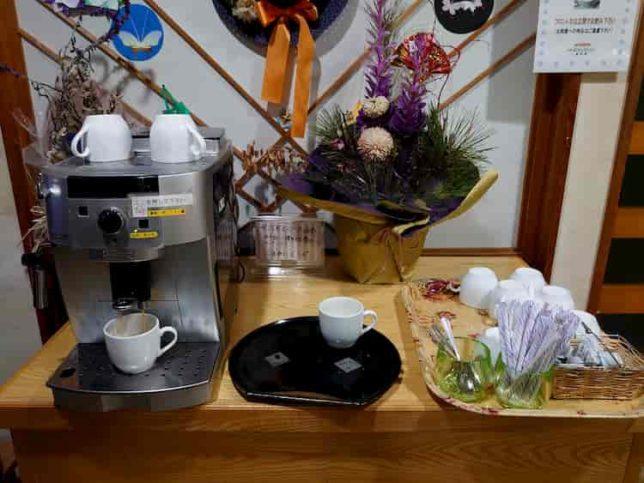 霧氷館 朝のコーヒー無料サービス