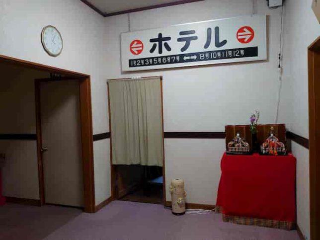 久美浜温泉 湯元館 ホテル